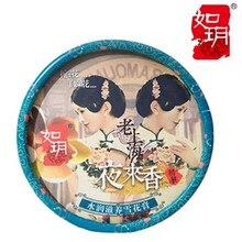 10 pcs Chinese Wind Traditional Face Cream Retro Shanghai Women Vanishing Cream Moisturizing Artisanal Cream