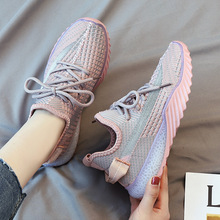 2019 Summer Massage Mesh UltraBoost Sneakers Wear Running Shoes Breathable men and women Outdoor Sports