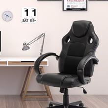 Desk-Gaming-Chair Computer-Chair Ergonomically Swivel Executive Adjustable Tasks