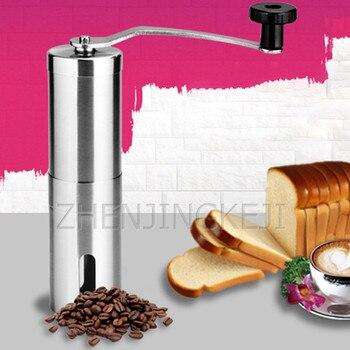Multigrain Manual Smash Grinder Coffee Beans Grinding Machine Home Use Coffee Beans Bean Grinder Coffee Grinder кофемолка