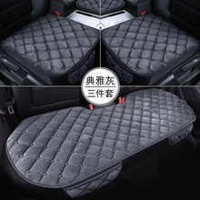 Sinjayer universel housses de siège de voiture protecteur sièges coussin tapis pour Alfa Romeo Stelvio Giulia Dodge JUCV Fait Bravo freemont