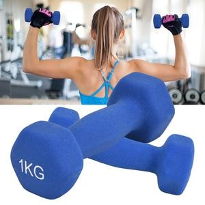 0.5kg 1kg Fitness Dumbbell Set Frosted Surface Non-slip Dumbbells Men and Women Exercise Sport Weights Body Building Equipment