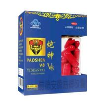 цена на XXXG Best Epimedium Extract Powder,Horny Goat Weed,Icariin Powder,Cure Impotence,Promote Sexual Function for Man and Woman