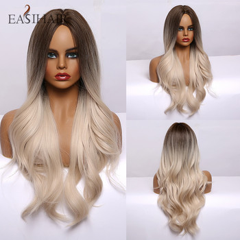 EASIHAIR Brown to Light Blonde Ombre Synthetic Wigs Long Middle Part Wavy Wigs for Women Heat Resistant Cosplay Wig Natural Hair wignee 3 tone ombre women wig black to brown blonde middle part heat resistant synthetic wigs cosplay hair for african american