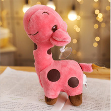 New 18cm cute gift plush giraffe toy animal dear unisex children Christmas birthday