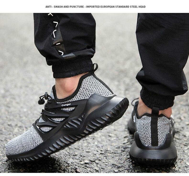 20190813劳保鞋鞋子描述_17