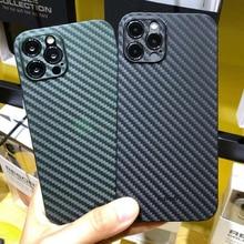 Lens Protection Carbon Fiber Pattern Case For iPhone12 Case For iPhone 12 Pro Max Carbon Fiber Pattern Case For iPhone12 mini