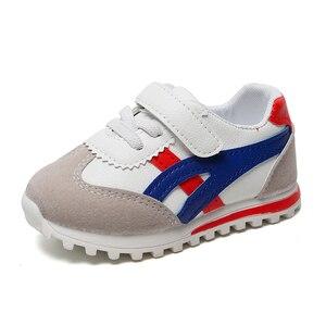 SKOEX Children Sport Shoes Gir