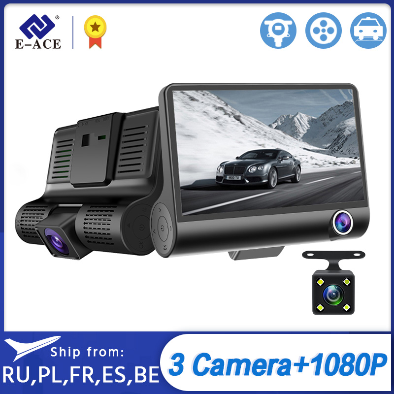 E-ACE B28 Car DVR 4 Inch Dash Camera 3 Cameras Lens with Rearview Camera Video Recorder Auto Registrator Dash Cam Dual Lens Dvrs
