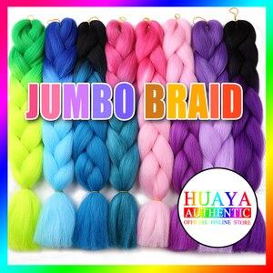 HUAYA 24 inch Long Jumbo Braids White/Black Women's Kanekalon Hair Extensions Crochet Braids Ombre Color Synthetic Hair(China)