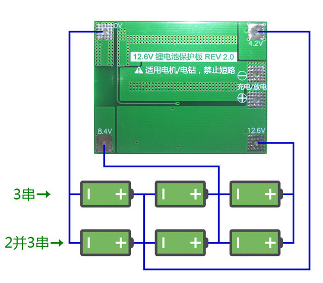 BMS 3S 40A BMS board 11.1V 12.6V 18650 lithium battery protection board, drive drill 40A current 1