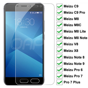Перейти на Алиэкспресс и купить 9H Защитное стекло для Meizu C9 Pro 6 7 Plus закаленное защитное стекло для экрана Meizu M8C M8 Lite Note 9 8 V8 X8 прозрачная стеклянная пленка