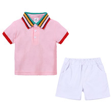 Summer Baby Boys Clothing Set Children Boys Tracksuit 2pcs Pink Tops+short pants Clothes suit kids Boys Clothing Outfits BB429(China)