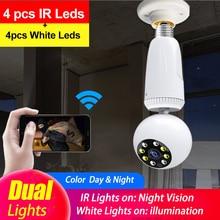 360° WiFi Panorama Camera Bulb 2MP Panoramic Night Vision Two Way Audio Home Security Video Surveillance Fisheye Lamp Camera