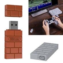 8Bitdo USB беспроводной Bluetooth USB адаптер приемник для Windows Mac для пульта дистанционного управления для PS4/PS3/Xbox one консоли