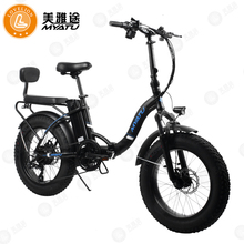 MYATU powerful Electric bike 20/26 inch Foldable Bicycle 48V battery 250W motor Mountain Snow power