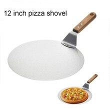 Инструменты для выпечки, инструменты для пиццы, 12 дюймов, лопата для пиццы, Безопасная передача пиццы, лопата для торта из нержавеющей стали
