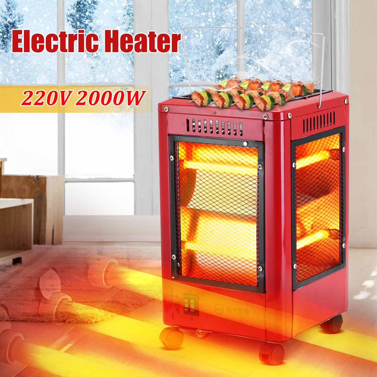 220V 2000W Five Sided Electric Heater Mutifuction Household Warmer Energy Saving Heater Oven Grill Type Household Heater