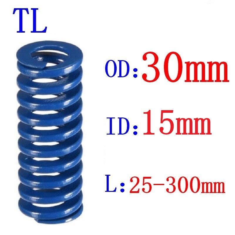 Venda quente 1 pces od 30mm id 15mm comprimento 65-110mm azul luz carga espiral estampagem compressão morrer primavera helicoidal