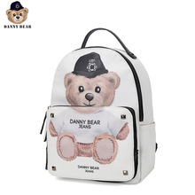 Danny Bear Student Funny Bag Causal Bagpack Zipper Travel Vogue Backpack Artifical School White Fashion Bag DJB681102W рюкзак danny bear danny bear mp002xg006i1
