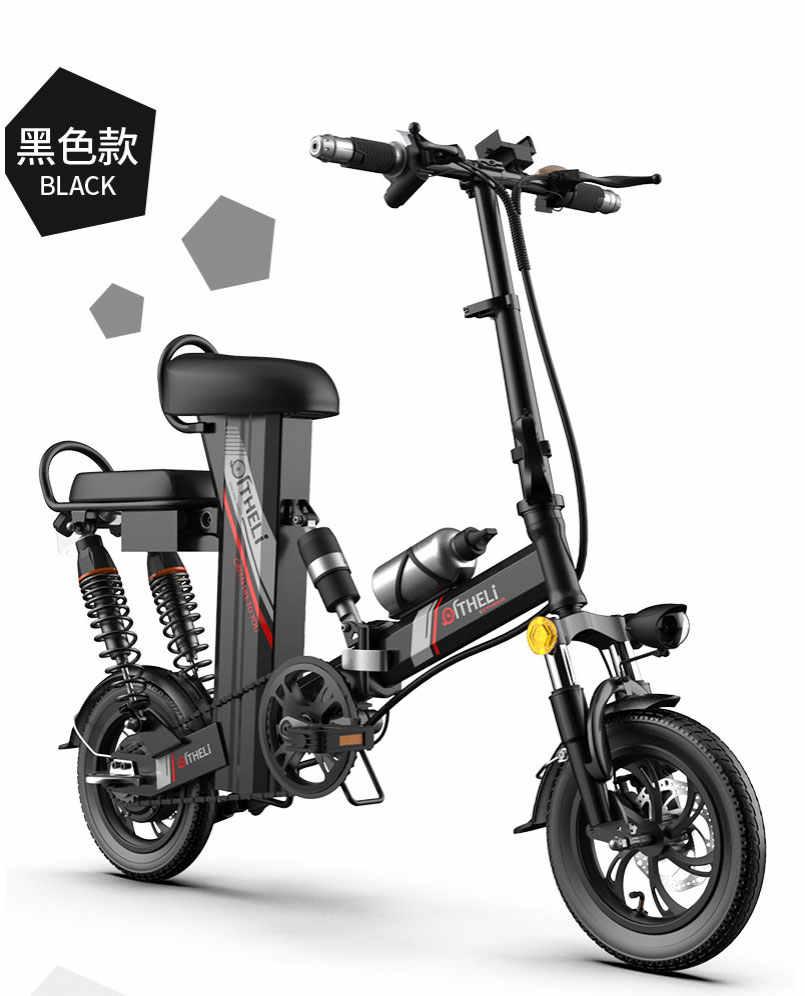 ไฟฟ้าจักรยานพับไฟฟ้าผู้ใหญ่ผู้ชายผู้หญิงEจักรยานมินิแบตเตอรี่รถแบตเตอรี่ลิเธียมขับรถ 1400W Ebike