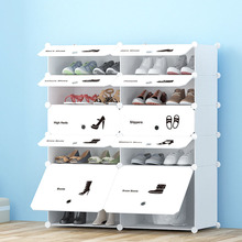 White Fashion Simple Shoe Cabinet Convenient Removable Ultra-thin household Multilayer Plastic Shoe Rack Modular Storage Cabinet