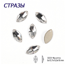 CTPA3bI Top Crystal Navette Glass Rhineston Sewing Stone With Holes Flatback Strass Sew On Rhinestones DIY Dress Clothing Crafts