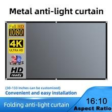 Salange projektion bildschirme Grau 16:10 Metall Anti Licht Vorhang Reflektierende Stoff Tuch Für YG300 XGIMI H3 Xiaomi DLP Projektor