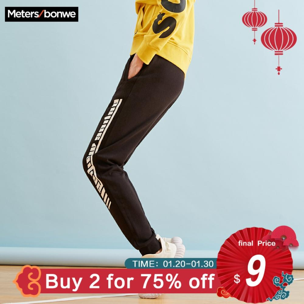 Metersbonwe Men Sport Pants New Spring Autumn Printing Jogging Trousers Chinos Fashion Sports Male Brand Trousers  High Quality