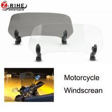Аксессуары для мотоциклов moto рост Регулируемый ветровое стекло