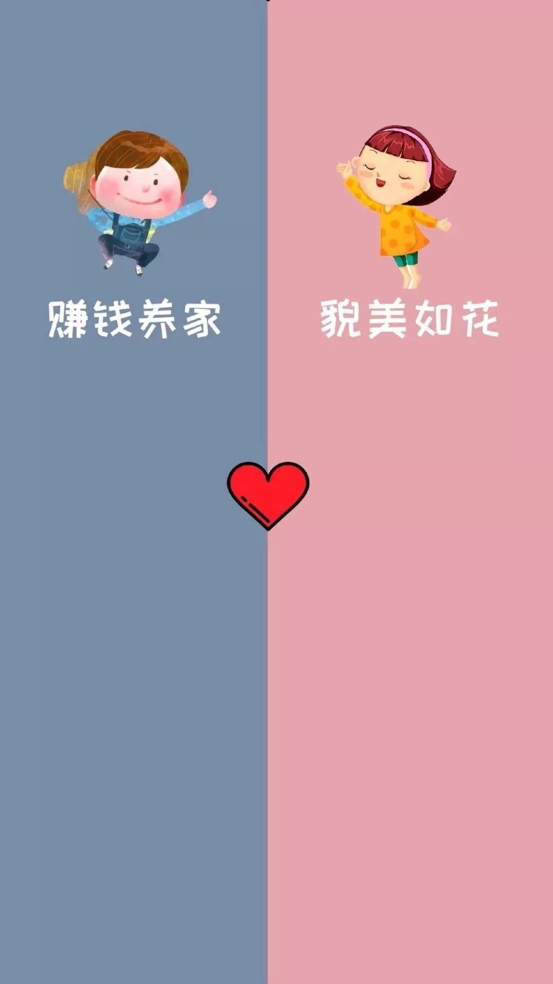 QQ微信聊天背景图:发财和发朋友圈,你总要发一个吧!插图13