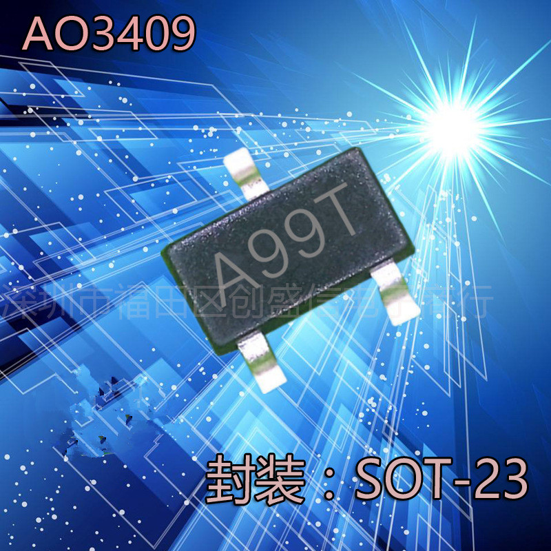50pcs/lot <font><b>AO3409</b></font> 3409 SOT-23 In Stock image