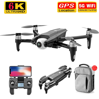 New RC drone 4K 6K 5g gps HD dual camera 5g gps two axis gimbal WiFi FPV brushless motor drone 4k professional