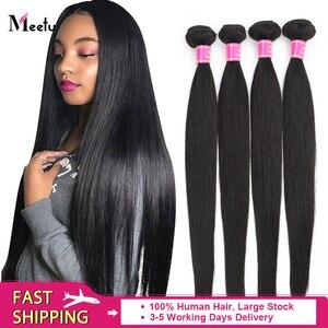 Meetu Malaysian Straight Hair Bundles Natural Color 100% Human Hair Weave Bundles Non-Remy Hair Extensions Buy 3 or 4 Bundles(China)