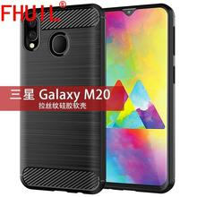 Phone Case For Samsung Galaxy M20 Carbon Fiber Bumper Shockproof TPU Cases Silicone Cover Mobile
