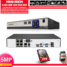 4CH/8CH H.265 CCTV NVR 48V PoE 4 Channel*5MP/ 8 Channel*4MP Surveillance CCTV Network Video Recorder PoE P2P ONVIF 2.0