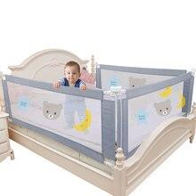 Детская кровать барьер забор безопасности ограждение безопасности складной детский домашний манеж на кровать ограждение ворота кроватки регулируемые детские рельсы