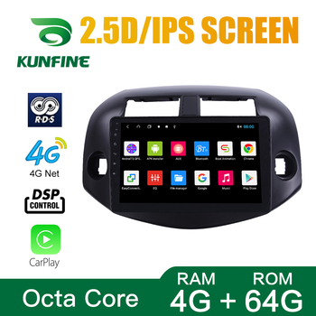 Octa Core 1024*600 Android 10.0 Car DVD GPS Navigation Player Deckless Car Stereo For Toyota RAV4 2007-2012 Radio Headunit wifi image