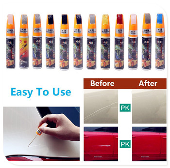 Car Scratch Repair Pen Coat Paint Clear Repair for Toyota 4Runner Sienna Sequoia Prius GR Camry i-TRIL COASTER highlander image