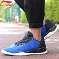 Мужские беговые кроссовки Li-Ning  легкие дышащие кроссовки с подкладкой  комфортная спортивная обувь ARKM021 XYP546