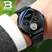 Switzerland BINGER 8MM ultra-thin Automatic Mechanical Watch Men