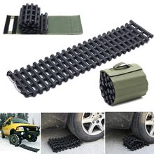 100cm Non-Slip Car Rescue Track Board Traction Offroad Sand Snow Chains Tire Ladder Folding Universal Car Maintenance Kit