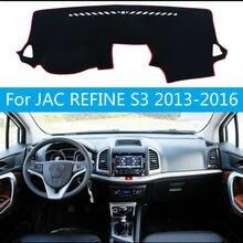 Противоскользящий коврик для приборной панели jac refine s3