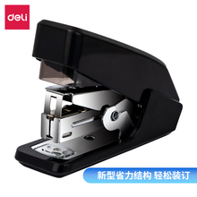 Stapler Deli 24/6 Labor-Saving-Structure And White Black Patent 12-Suitable-For