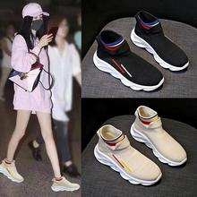 2020 Women Sneakers Shoes Fashion Breathable Casual No-slip
