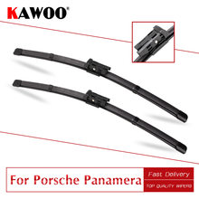 Kawoo для porsche Для panamera (970) Автомобильные Стеклоочистители