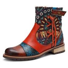 Macvise/богемные кожаные ботинки; женская обувь из натуральной кожи; женские ботильоны на молнии в стиле пэчворк; женская обувь; сезон весна-осень; Botas