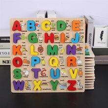 Горячая Монтессори материалы капитал прописные и строчные буквы