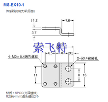 2 pcs EX-10 series photoelectric switch mounting bracket MS-EX10-1 spot ex 43 photoelectric switch