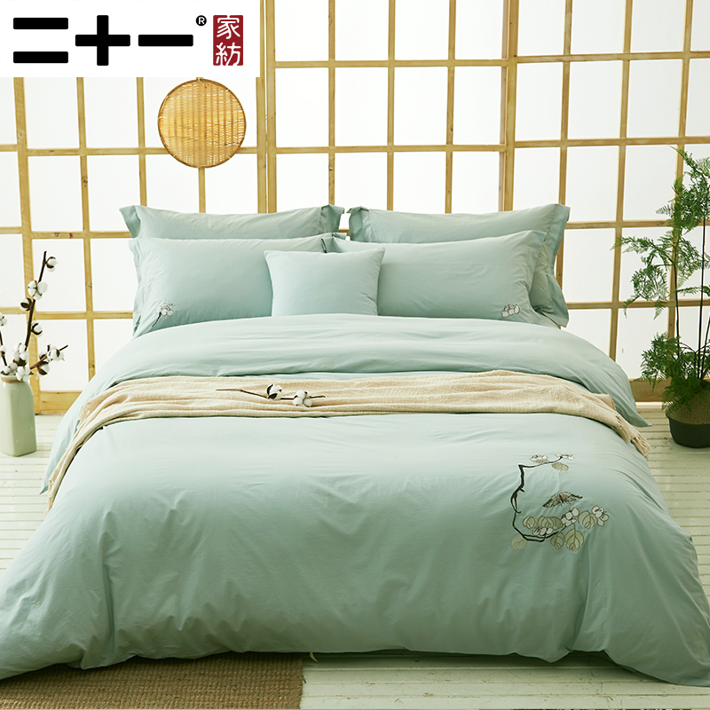 Textiles High Archives Pure Cotton Wash Cotton Bed Four Paper Set Embroidery Chinese Style Bed Summer Full Cotton Embroidered